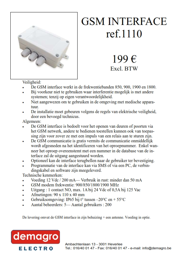 1110 GSM INTERFACE (2)_001